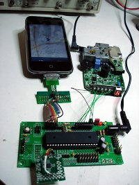 Open Source Iphone Radar Detector With Valentine One